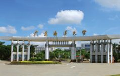 Guangdong ocean university