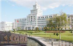 Harbin Institute on Technology